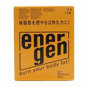 エネルゲン(energen)エネルゲン 粉末 5袋入り 1L用(Men's、Lady's、Jr)