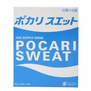 ポカリスエット(POCARI SWEAT)ポカリスエットパウダー 1L用 5袋入り(Men's、Lady's、Jr)