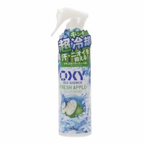 ロート製薬(ROHTO)オキシー 冷却デオシャワー フレッシュアップルの香り (Men's)