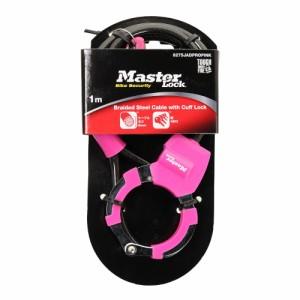 マスターロック(MASTERLOCK)手錠型ケーブルロック ML 8275JADPROPINK(Men's、Lady's)