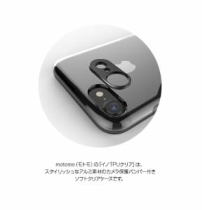 お取り寄せ iPhone8 iPhone7 ケース カバー motomo INO TPU CLEAR(モトモ イノ クリア)アイフォン 透明
