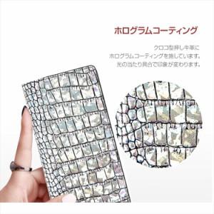 スマホケース 本革 手帳型 スライド式 多機種対応マルチケース Gaze Hologram Croco Diary ゲイズ Mサイズ Lサイズ お取り寄せ