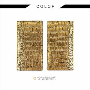 スマホケース 本革 手帳型 スライド式 多機種対応マルチケース Gaze Gold Croco Diary ゲイズ Mサイズ Lサイズ お取り寄せ