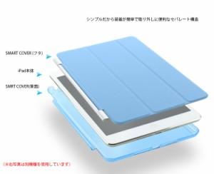 iPad Pro 12.9 ケース カバー セパレート オートスリープ機能付き 手帳型 ダイアリー スマート PUレザー A1670 A1671 A1584 A1652