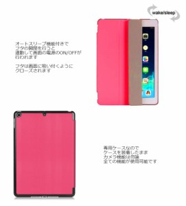 iPad 9.7 ケース iPad Pro 12.9 ケース オートスリープ機能付き 手帳型 スマート PUレザー アイパッド ケース 2018/2017