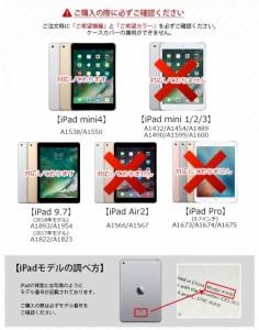f315e549fc5a iPad 2018 2017 ケース iPad mini4 ケース 手帳型 スタンド ダイアリー カバー 360°回転 PU. iPadminiケース