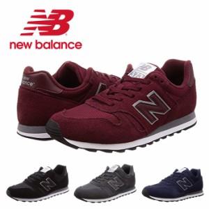 059bbe5b1ffef ニューバランス ML373 メンズ レディース スニーカー 靴 Dワイズ ローカット New balance ML373
