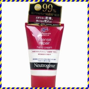 ニュートロジーナ ハンドクリーム 75mL ハンドケア 純グリセリン 超乾燥肌 無香料