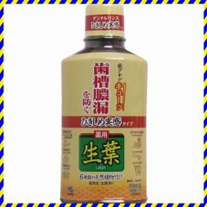 薬用 生葉液 ひきしめ実感タイプ 330mL マウスウォッシュ