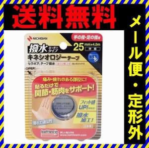 送料無料 定形外郵便 ニチバン キネシオロジーテープ 25mm×4.5m 1巻入 SEHA25F バトルウィン