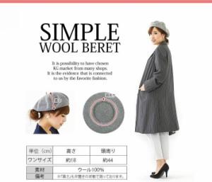 新作 ベレー帽 定番 シンプル デザイン ウール 帽子 2018 秋冬