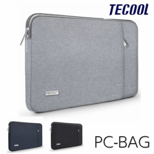 14インチ 耐衝撃 撥水 PC バッグ ラップトップ スリーブ アクセサリー ポケット付き パソコン ケース ノートブック TECOOL