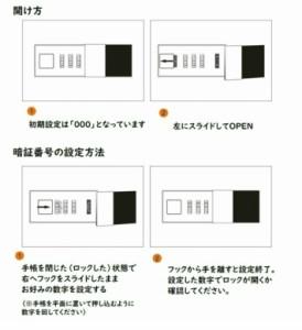 カギ付き 手帳 ノート ミニ B7 秘密 ダイヤルロック ビジネス スケジュール シークレット