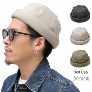 ロールキャップ フィッシャーマンキャップ ワッチキャップ 帽子 メンズ キャップ 日本製 国産 無地 シンプル アジャスター付き サイズ調