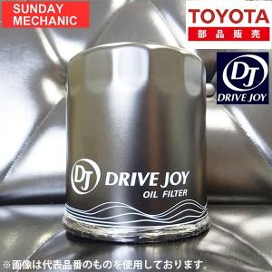 トヨタ クラウン コンフォート オイルフィルター V9111-0103 GXS10 1G-GPE 95.12 - 01.02 ドライブジョイ