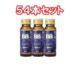 """""""(54本セット)チョコラBB リッチセラミド(50mL*3本入)×18セット"""""""