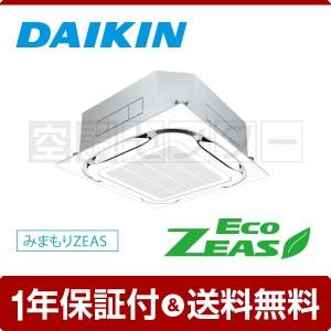 SZRC40BCTZ ダイキン 業務用エアコン 天井カセット4方向 1.5馬力 三相200V