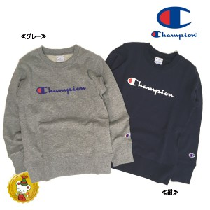 980408d0e27765 チャンピオン【Champion】ロゴ入りトレーナー(グレー・紺)(150cm・160cm
