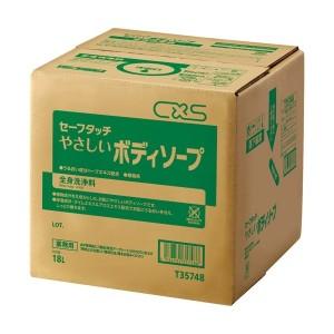 """""""セーフタッチ やさしいシリーズ 18L"""""""