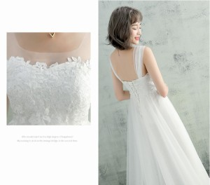 76572c7c53220 ほんのりハイウエストなウエディングドレス チュール 白 二次会 花嫁 ウェディング ドレス マタニティ 送料無料 1721