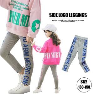b2c141a768a70  子供服yuai サイドロゴ レギンス グレー スパッツ 130 140 150 グレー キッズ ダンス