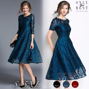 89399be265860 刺繍ワンピース シースルードレス マタニティ フォーマルワンピース マタニティ ドレス 結婚式 お呼ばれ ワンピース 袖付きドレス
