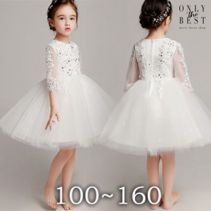 ab682e0a8f6bc ドレス 子供 キッズ 女の子 ピアノ 発表会 フォーマル 子供服 160cm おしゃれ 韓国 フォーマル 女の子 韓国