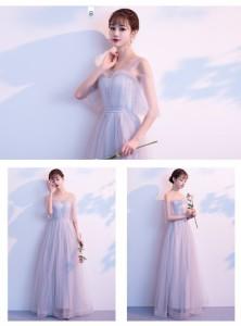 761a3a06f7efa ... 花嫁 ウェディングドレス 二次会 ドレス ウェディングドレス 激安. タイムセール ...