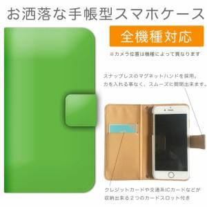 4f2067b52f iPhone6 (4.7) iPhone6 スマホケース 手帳型 無地 シンプル 合皮 緑 グリーン 各社共通
