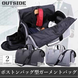 24e9c4feea ガーメントバッグ スーツカバー 靴収納 スーツ 持ち運び ガーメントケース 【スーツが収納できるボストン