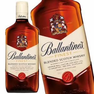 バランタイン ファイネスト 700ml スコッチ ウイスキー