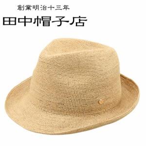 田中帽子店 Caul(カール) ラフィア チャーム付き 中折れ帽子 57.5cm uk-h094