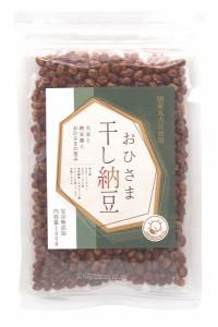 おひさま干し納豆 国産大豆 アミノ酸無添加 100g入の画像