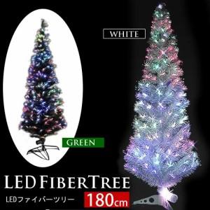 送料無料 クリスマスツリー 高輝度 Ledファイバーツリー 180cm Xmas
