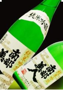 日本酒 南部美人(なんぶびじん) 純米吟醸1.8L(岩手県 南部美人)