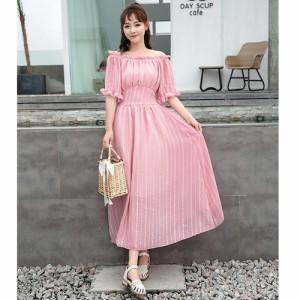 d0514ac288673 オフショル ワンピース ドレス (ピンク) パーティ リゾート ロング丈 ギャザー ストライプ 大きいサイズ