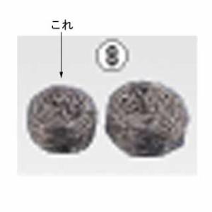 """""""【 酸化銀抗菌たわし 30G 】  【 厨房用品 調理器具 料理道具 小物 】"""""""