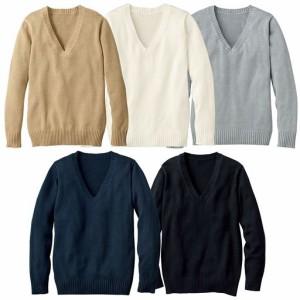 制服 学生服 女子制服 スクールセーター 年間使いやすい綿100%Vネックニット(セーター)(洗濯機OK)(スクール・制服) S M L LL 2671-346316