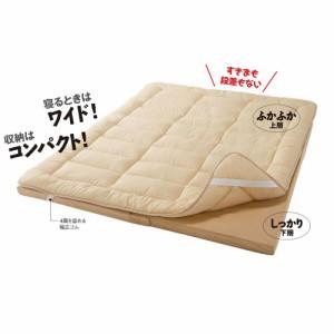 ベッド 寝具 布団 毛布 敷布団 抗菌コンパクト&ワイド ファミリー敷布団 幅160cm、厚さ13cm(さらにボリューム) 566163