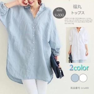 綿麻 シャツ ブラウス レディース リネン 無地 トップス 体型カバー 長袖 ワンピース チュニック ロングシャツ ゆったり コットン