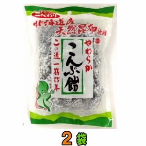 NEW【ネコポス便送料無料】浪速製菓 やわらか こんぶ飴 150g 2袋 (メール便)の画像
