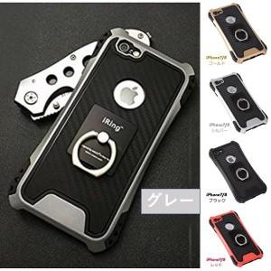 a1c2eab738 スマホケース おしゃれ iPhone6Plus iPhone6SPlus ケース アイフォン6plus 6Splus リング付 落下防止 全面保護  360度