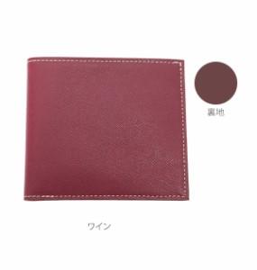 3075e6da1151 ... 8mm FRUH フリュー 通販 薄型財布 メンズ レディース 財布 二つ折り 小銭入れ. 二つ折り財布