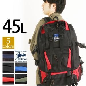 リュック 防災 防災リュック 防災グッズ CLIMBING 9822 非常用持出袋 非常用持ち出し袋 非常持ち出し袋 登山 アウトドア 大容量