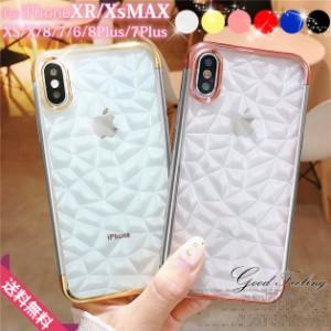 iPhone8 ケース クリア 透明 iPhone11 Pro クリアケース iPhone XR ケース スマホケース iPhone7 ケース iPhone XS iPhone8 Plus ケース