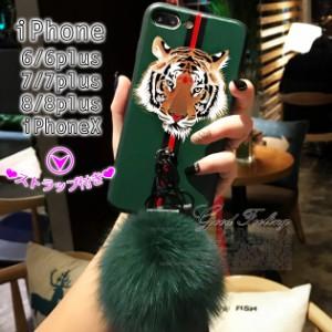 iPhone8 ケース iPhone11 Pro キャラクター iPhone XR ケース スマホケース iPhone7 ケース iPhone XS iPhone8 Plus ケース iPhone6s 携