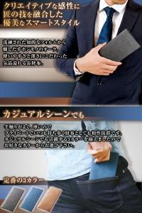 5980792403ad 【 大感謝SALE中 】札入れ 小銭入れなし メンズ 薄型 スリム 長財布 革 レザー カード入れ クレジットカードケース 最薄部0.5cm SW1