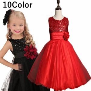 cf320f950097b 子供ドレス 子供用ドレス キッズドレス パーティドレス チュールドレス 発表会 結婚式 フォーマル