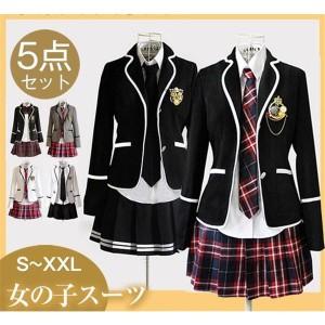 b373cea663c15a 卒業式 スーツ 女の子 5点セット 正統派ガールズジャケットスカートブラウス