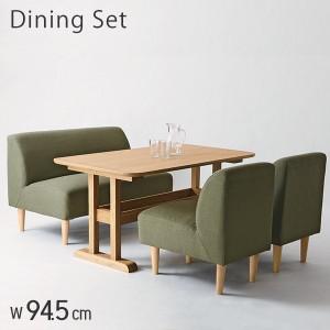 ダイニングセット 4点セット 天然木 テーブル チェア ソファ 北欧 4人用 4人掛け 木製 ソファー デリカ 130幅 ダイニングテーブル